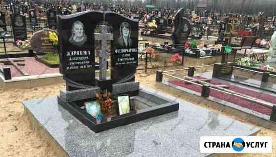 Ритуальные услуги, изготовление памятников Ростов-на-Дону