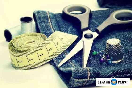 Мелкий ремонт одежды, подшив штор Гурьевск