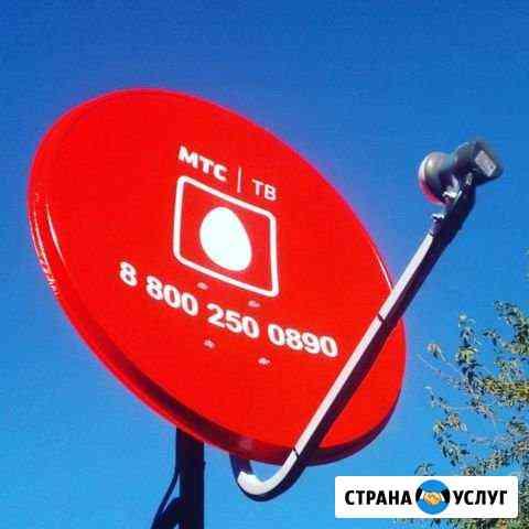 Спутниковое тв+интернет МТС Михайловск