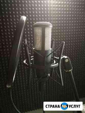 Студия звукозаписи Уфа