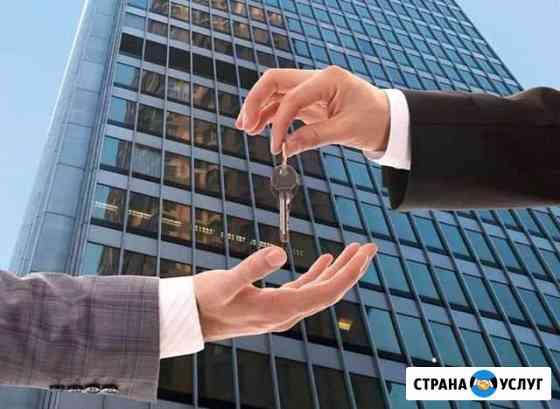 Поможем продать/купить недвижимость/комплекс услуг Воронеж