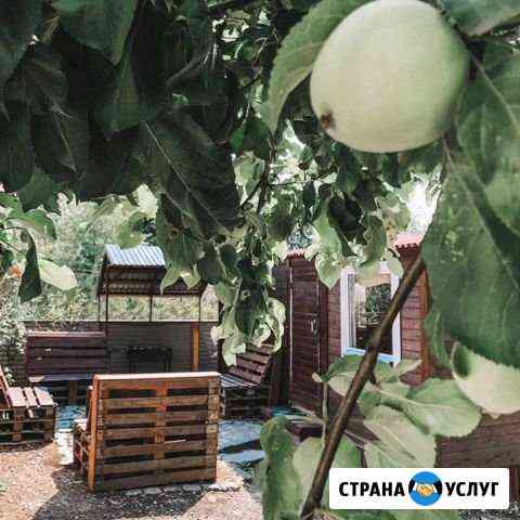 Праздник, мероприятие Пермь