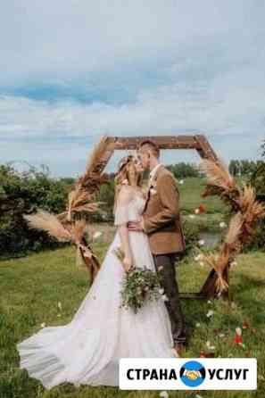 Свадебная арка в аренду Орёл