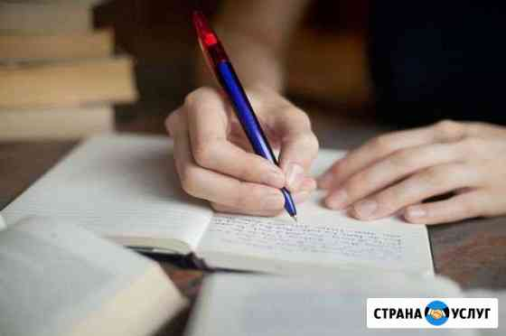 Перепись лекций, перепечатка тестов Воронеж