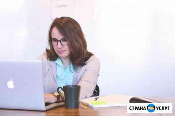 Репетитор, помощь в оформлении дипломных, курсовых Пенза