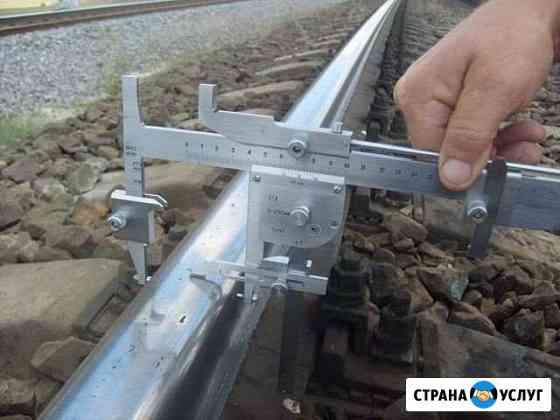 Ремонт железнодорожных путей Нюксеница