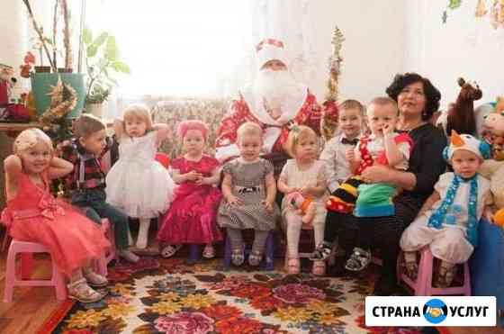 Мини-садик «Дружная семейка» Екатеринбург