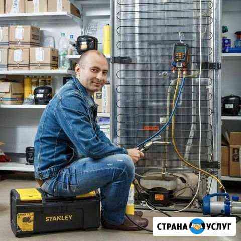 Ремонт Стиральных машин и Холодильников Чебоксары