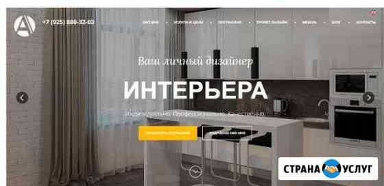 Создание и продвижение сайтов. Без посредников Убинское