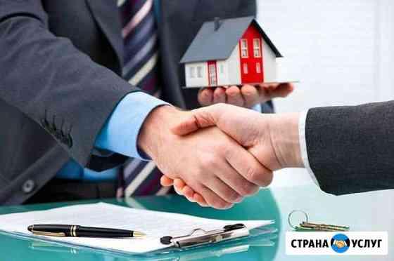Составление договоров купли-продажи, Оценка недвиж Нижний Кисляй