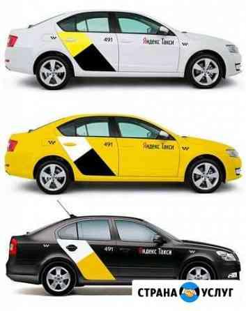 Изготовление наклеек для Яндекс Такси и Убер Ковров