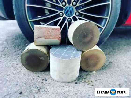 Скупка катализаторов Курчатов
