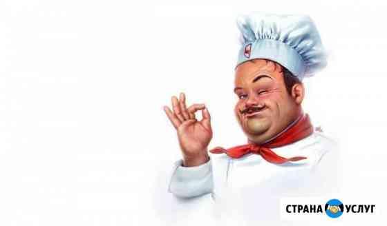 Повар, официант на ваше мероприятие Тюмень