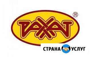 Доставка Продукты из Казахстана Саранск