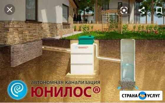 Продажа, установка, обслуживание очистных сооружен Калининград
