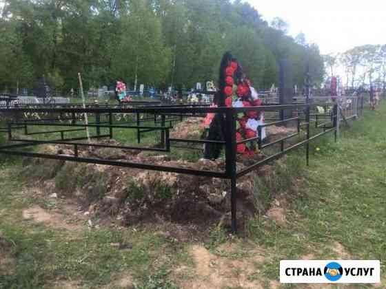 Ритуальная ограда Чебоксары
