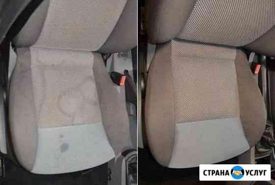 Химчистка салона Авто Ленинградская