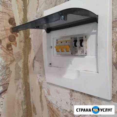Электрик, Копейск п Октябрьский) Челябинск