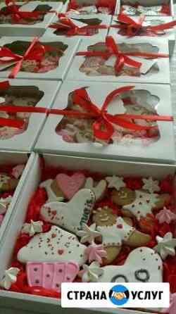 Подарки на 14февраля Пенза