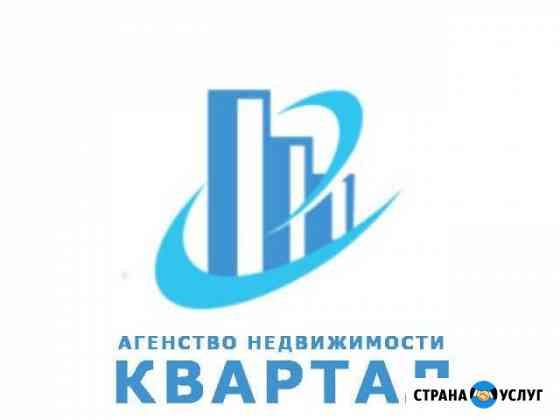 Агентство недвижимости Шилово Квартал Шилово