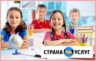 Репетитор 1 - 5 кл. Подготовка к школе Астрахань
