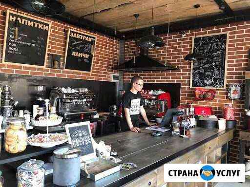 Техкарта кофейни, информация для запуска Новый Уренгой