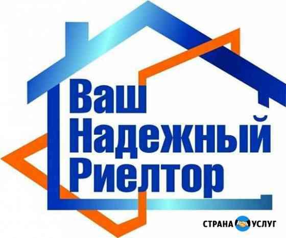 Продажа, покупка, обмен, недвижимости Брянск