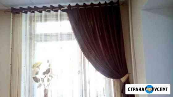 Пошив штор Ставрополь