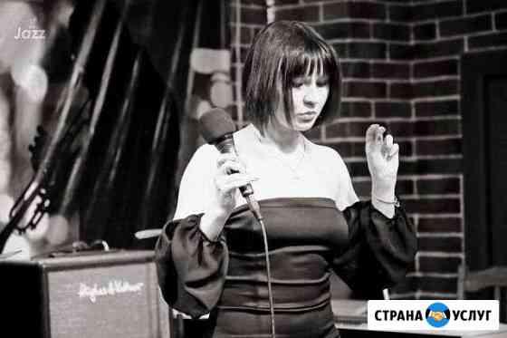 Живой вокал Уфа