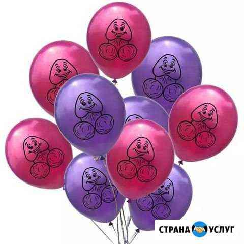 Гелиевые воздушные шары 12 (30см) Красноярск