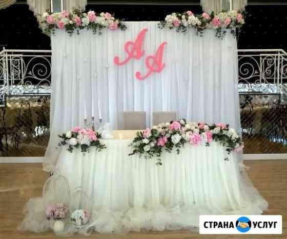 Оформление свадеб Чебоксары Чебоксары