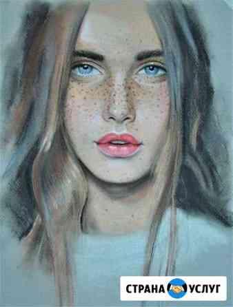 Художественный портрет по фотографии Мурманск