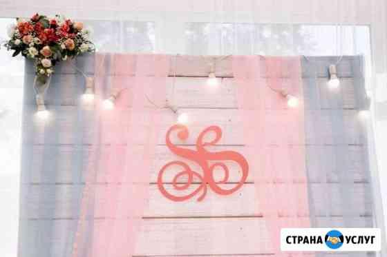 Лампочки,вазы и мольберт в аренду Димитровград