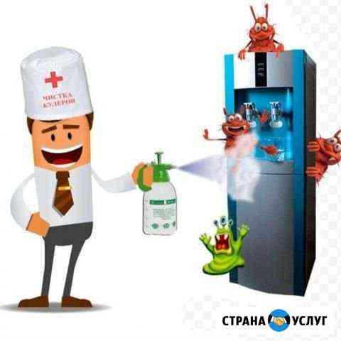 Санитарная обработка кулеров и пурифайеров Саранск