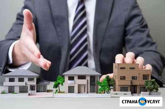 Договоры купли-продажи квартиры, дарения, аренды Чебоксары