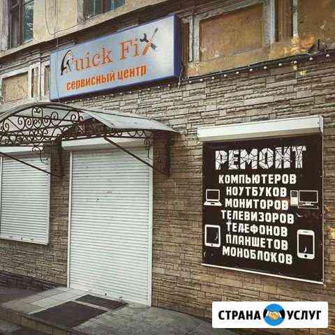 Ремонт компьютеров, телефонов, телевизоров Брянск