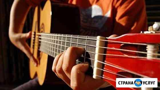 Проф. уроки игры на гитаре (классика, акустика ) Тула