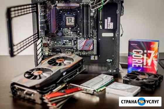 Чистка,сборка и обслуживание компьютеров Сыктывкар