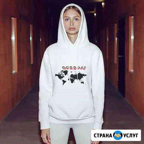 Создание дизайна для одежды Екатеринбург