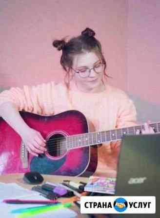 Репетитор игры на гитаре Тюмень