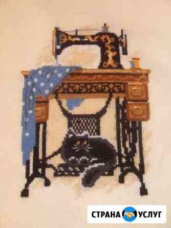Ремонт швейных машин. Гарантия Ярославль