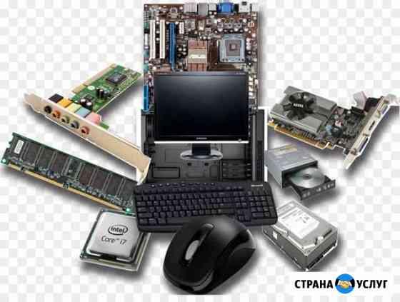 Ремонт и обслуживание компьютеров Саранск