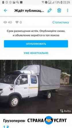 Вывоз мусора Йошкар-Ола