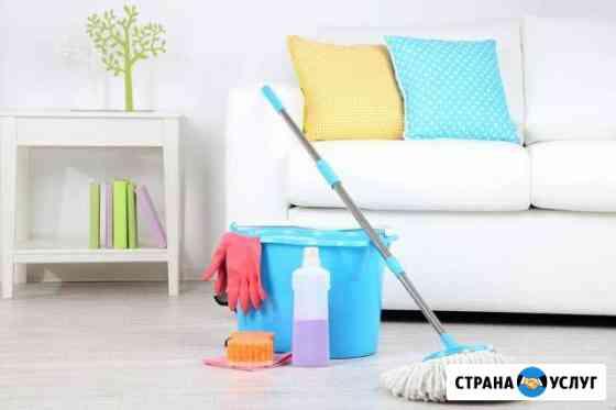 Уборка квартир,коттеджей,офисов. Химчистка мебели Чебоксары