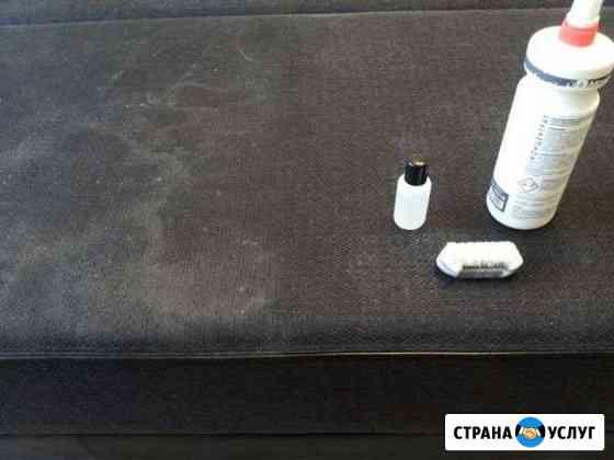 Выполняю качественную химчистку диванов и ковров Волгоград