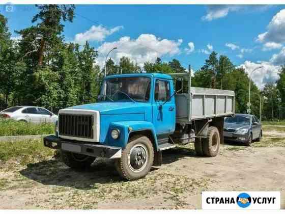 Вывоз бытового и строительного мусора Иваново