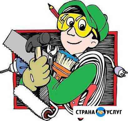 Домашний помощник Новокузнецк