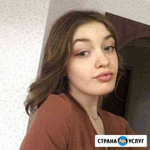Репетитор огэ/егэ русский литература Ярославль