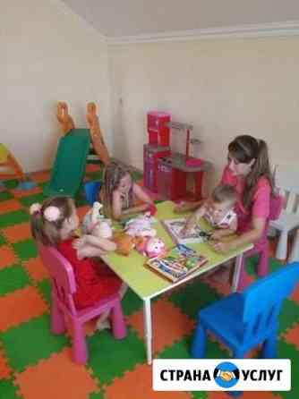 Детский сад адлер няня присмотр Сочи