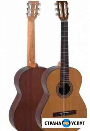 Уроки игры на гитаре Курск